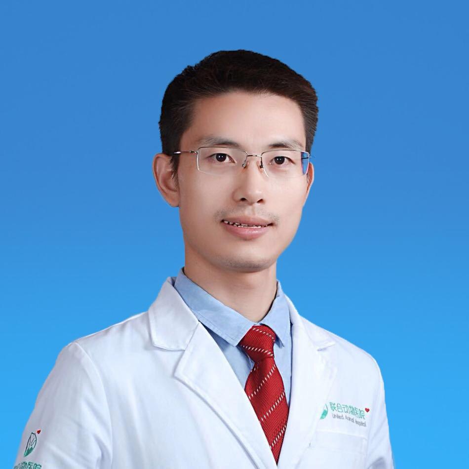 主任医师-刘相洋